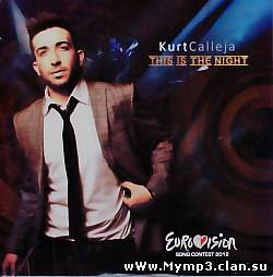 Kurt Calleja - This Is The Night (Евровидение 2012 Мальта)